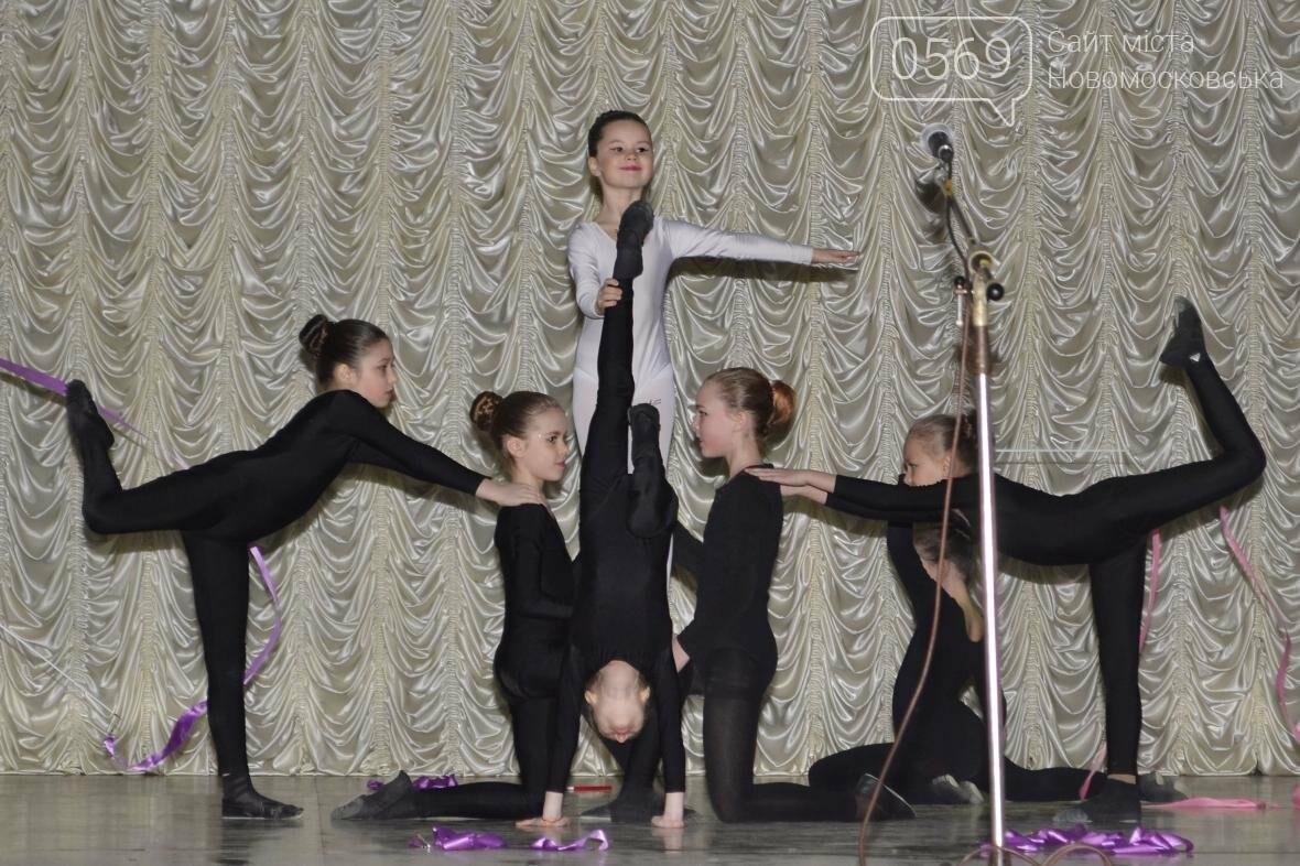 Театральная студия «Зазеркалье» представляет отчетный спектакль , фото-4