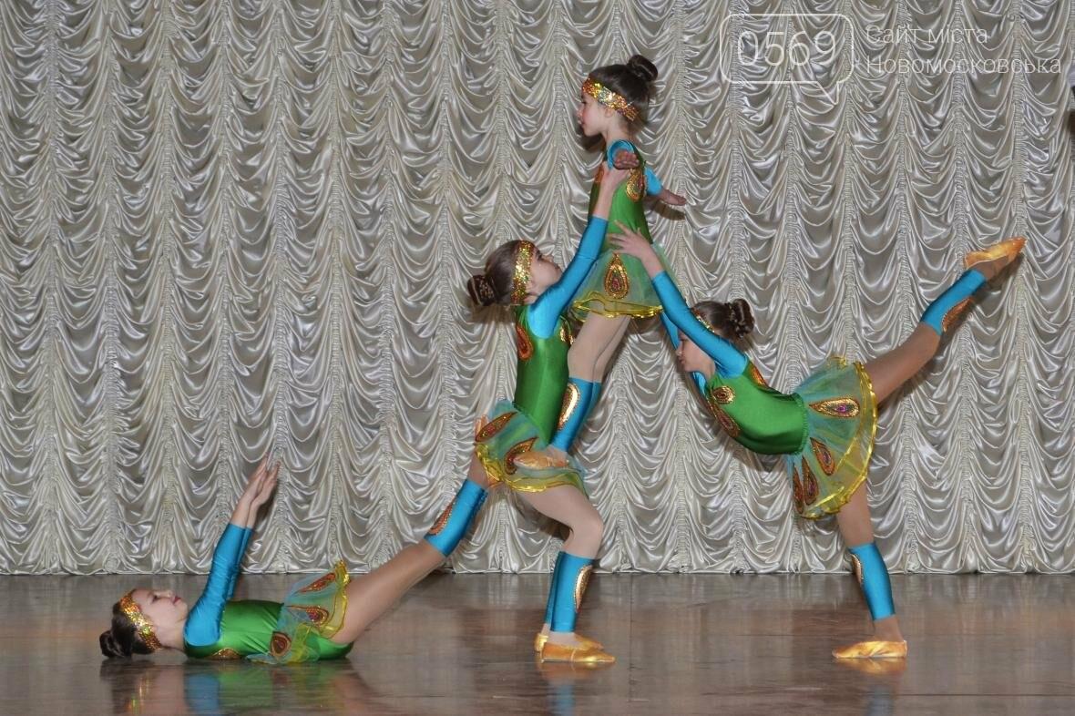 Театральная студия «Зазеркалье» представляет отчетный спектакль , фото-6