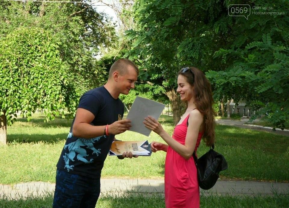 В Новомосковске состоялся форум на траве, фото-1