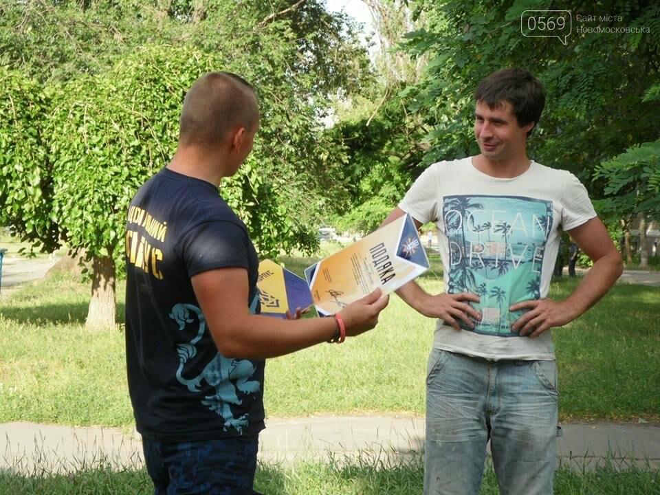 В Новомосковске состоялся форум на траве, фото-2