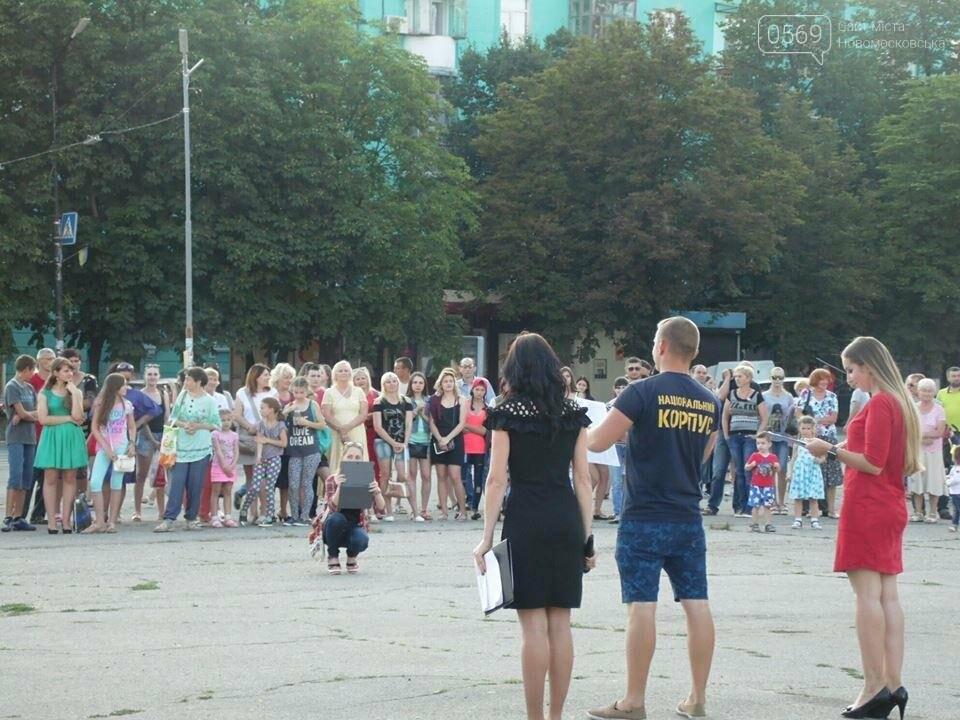 В Новомосковске состоялся форум на траве, фото-3
