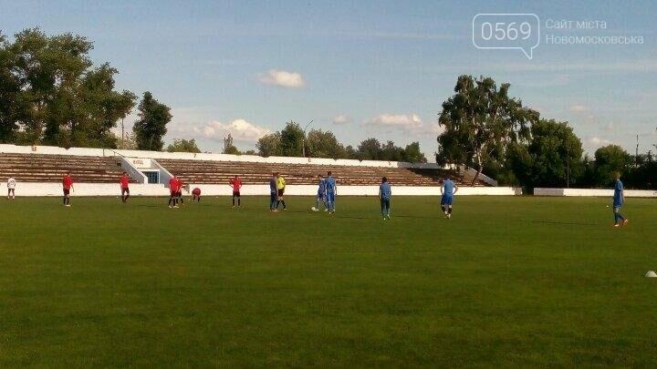 Новомосковск: мастер-класс от параолимпийской сборной Украины по футболу, фото-5
