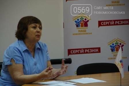 В Новомосковске прошел тренинг для женщин-лидеров, фото-1
