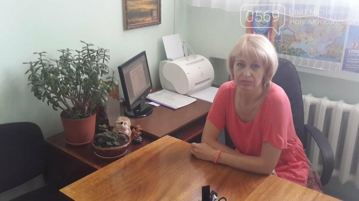 Знайомтесь: Тетяна Шевцова, фото-2