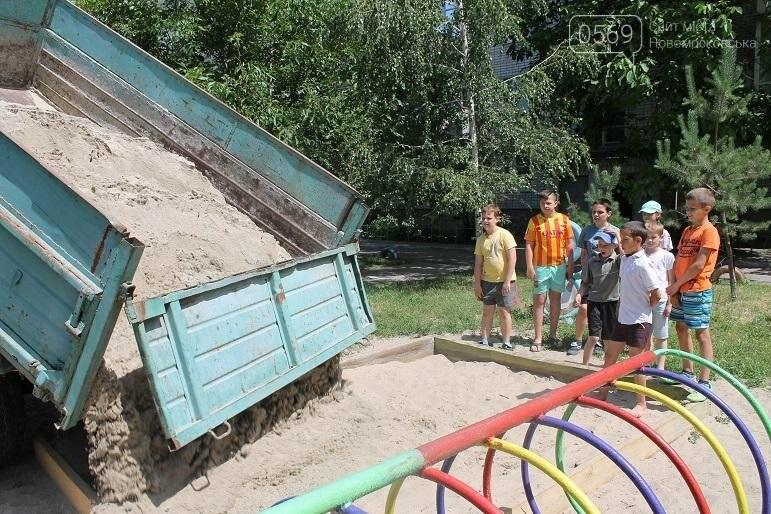 «Наш Новомосковск» наполнил песочницы для маленьких горожан, фото-4