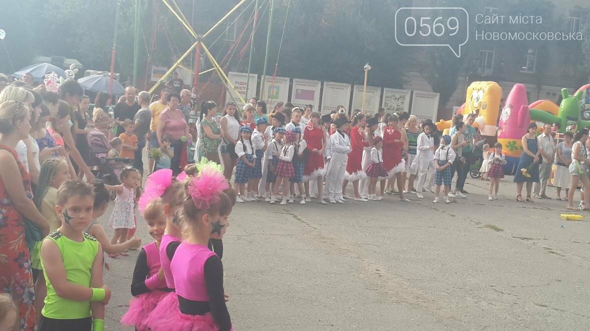 В Новомосковске День Конституции отметили праздничным концертом, фото-5