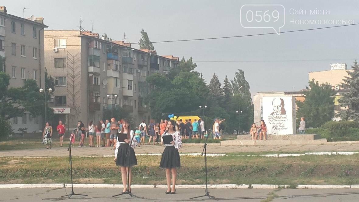 В Новомосковске День Конституции отметили праздничным концертом, фото-1