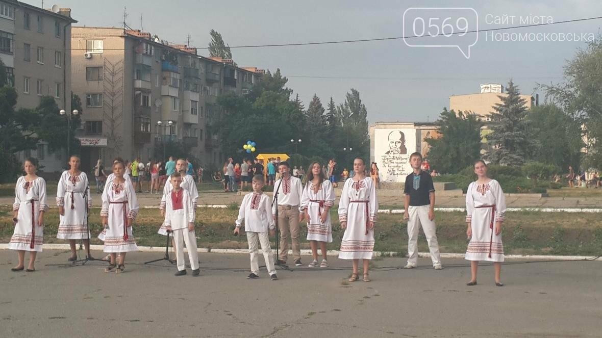 В Новомосковске День Конституции отметили праздничным концертом, фото-6