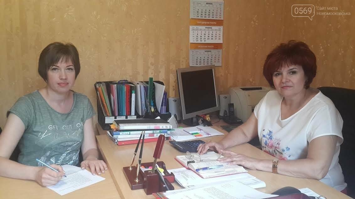 Знакомьтесь: Татьяна Дакова, фото-1