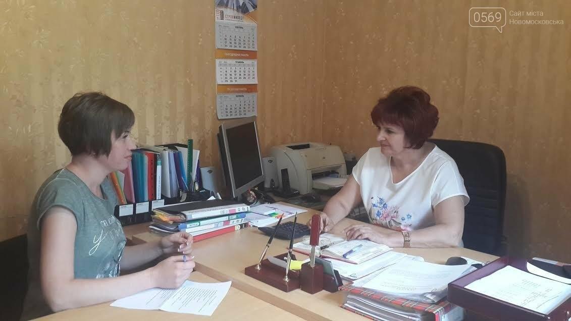 Знакомьтесь: Татьяна Дакова, фото-2