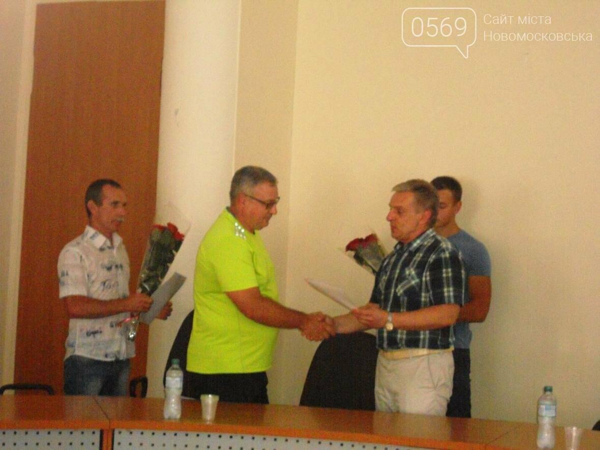 В Новомосковске чествовали чемпиона, фото-2