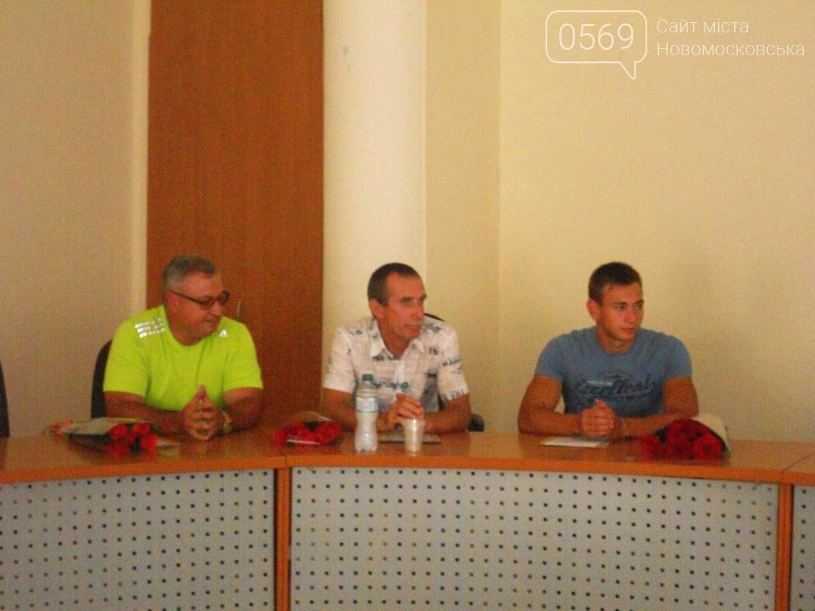 В Новомосковске чествовали чемпиона, фото-6