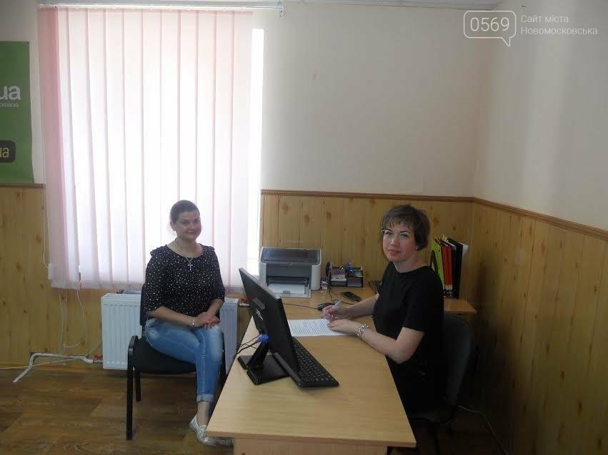 Знакомьтесь: Ксения Дзегарницкая, фото-1