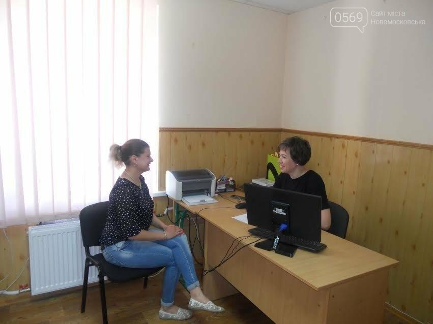 Знакомьтесь: Ксения Дзегарницкая, фото-2