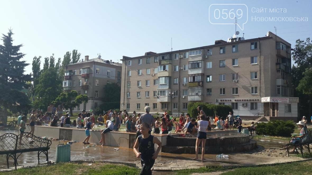 Новомосковск открыл сезон водных битв, фото-2