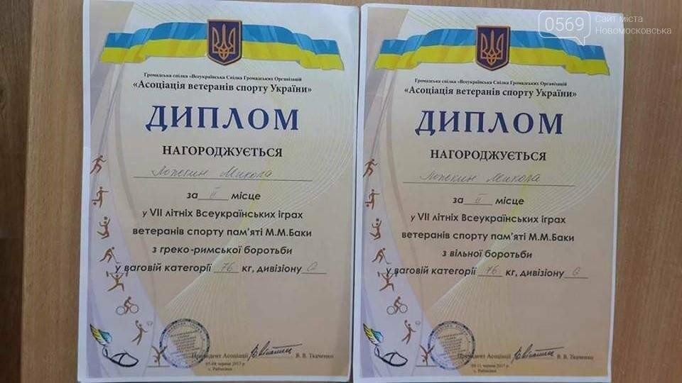 Новомосковец Николай Ложкин стал призером всеукраинских игр, фото-1