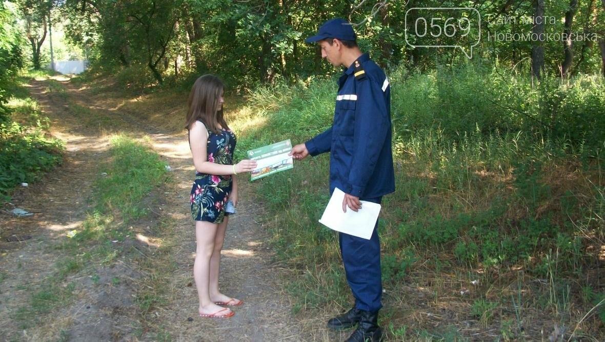 Новомосковский район: спасатели продолжают работу по предупреждению лесных пожаров, фото-3