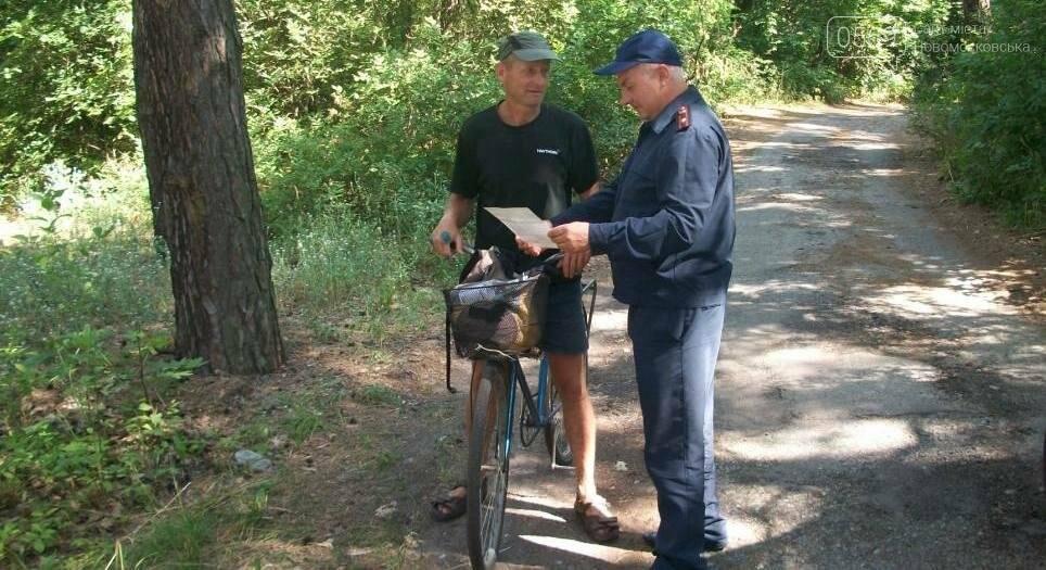 Новомосковский район: спасатели продолжают работу по предупреждению лесных пожаров, фото-2