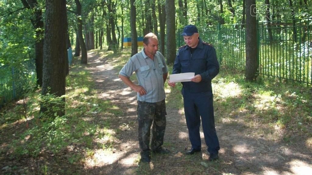 Новомосковский район: спасатели продолжают работу по предупреждению лесных пожаров, фото-1