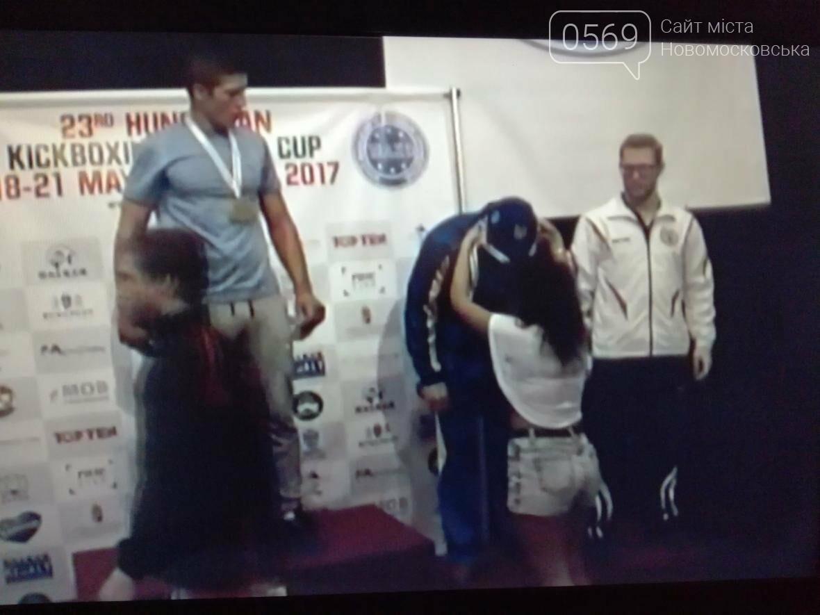 Новомосковські спортсмени знову на п'єдесталі , фото-1