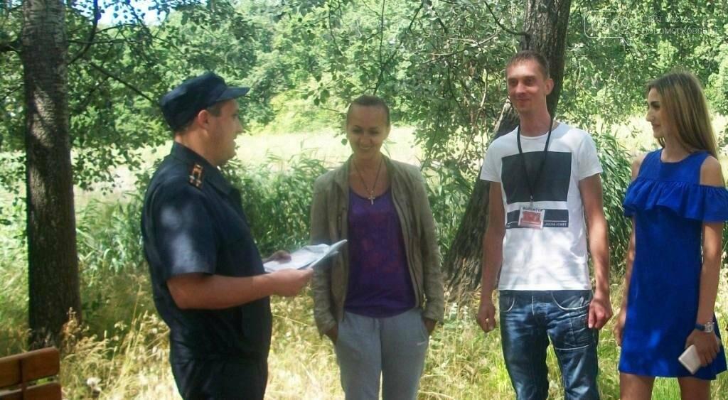 Новомосковский район: спасатели провели рейд по местам  отдыха в лесу и на воде, фото-1