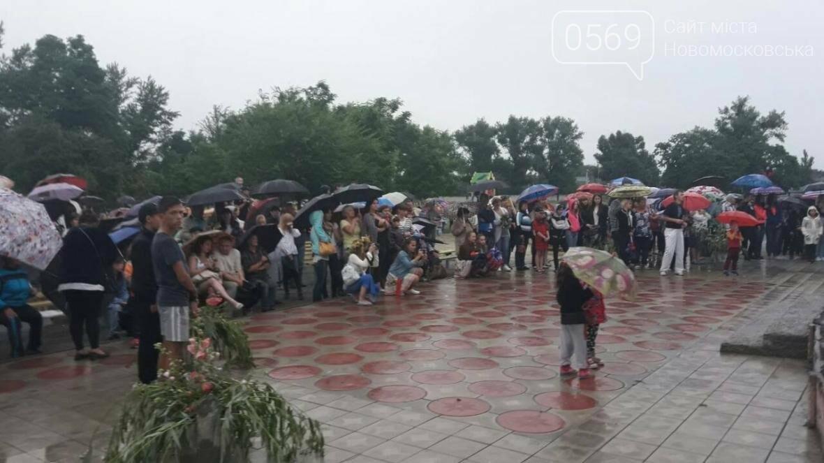 В Новомосковске отпраздновали Ивана Купала, фото-2