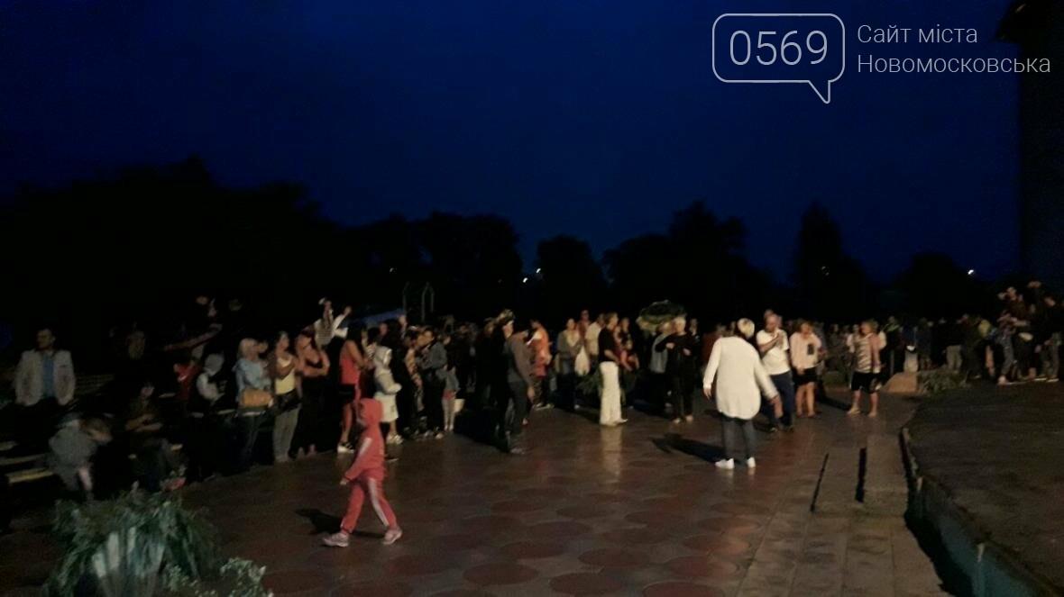 В Новомосковске отпраздновали Ивана Купала, фото-6