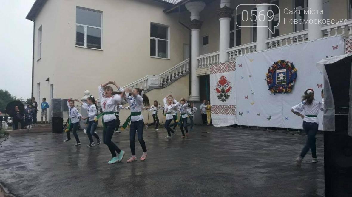 В Новомосковске отпраздновали Ивана Купала, фото-10