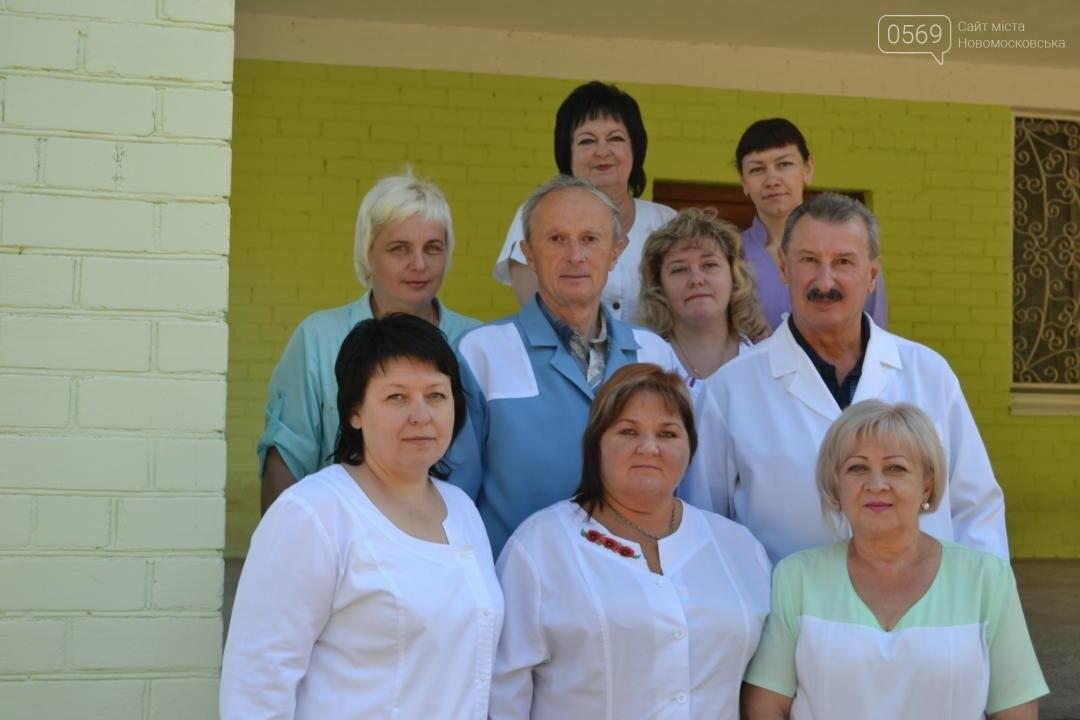 Здесь появляются на свет новые жители Новомосковщины , фото-3