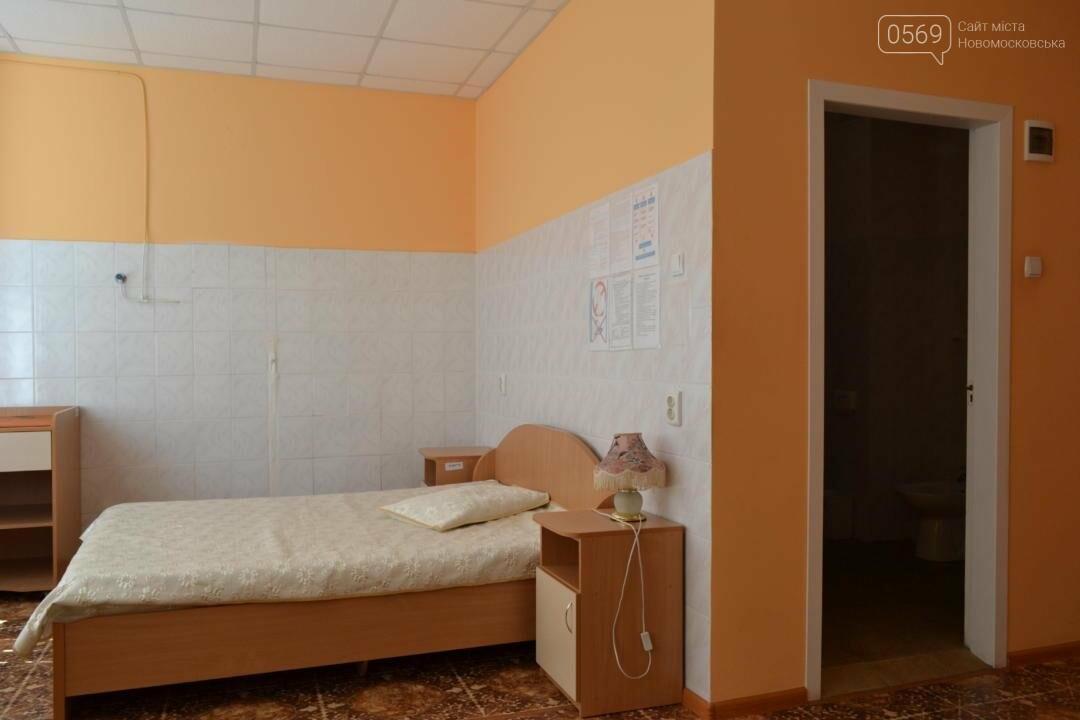 Здесь появляются на свет новые жители Новомосковщины , фото-1