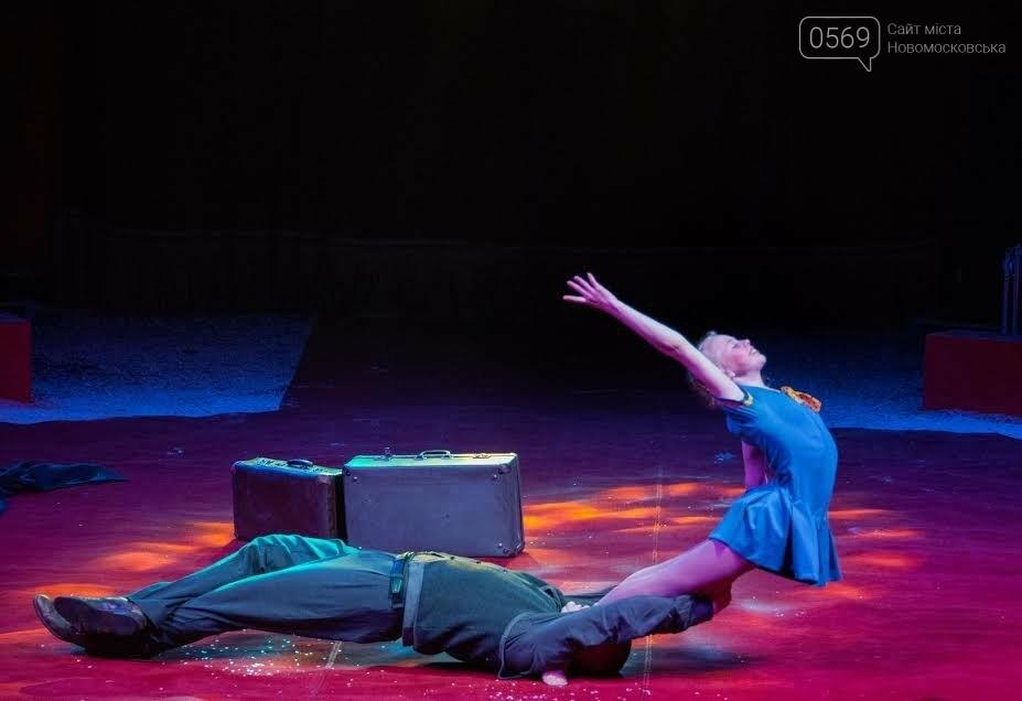 Цирк «Кобзов» с новой программой в Новомосковске!, фото-5
