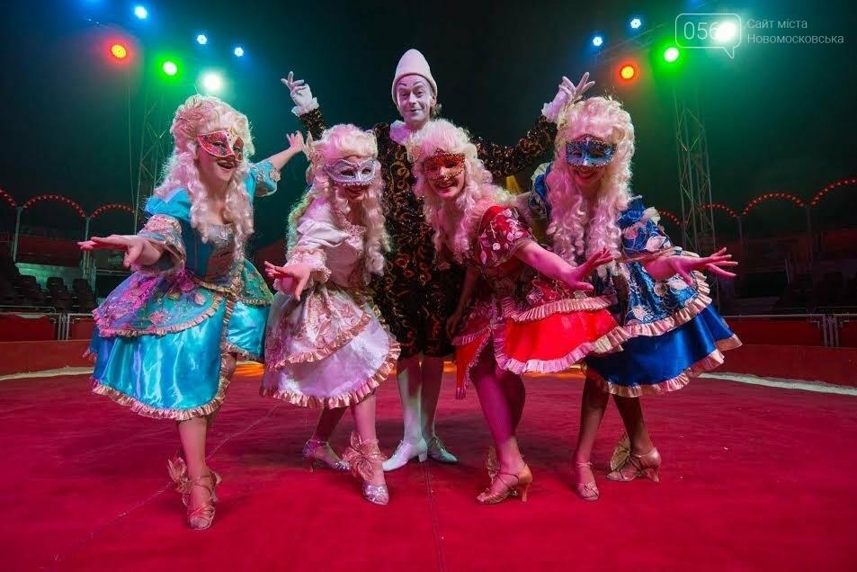 Цирк «Кобзов» с новой программой в Новомосковске!, фото-7