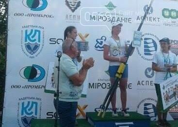 Новомосковская спортсменка победила в кадетской регате, фото-2