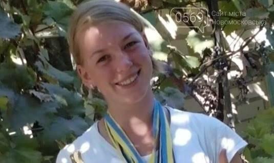 Новомосковская спортсменка победила в кадетской регате, фото-1