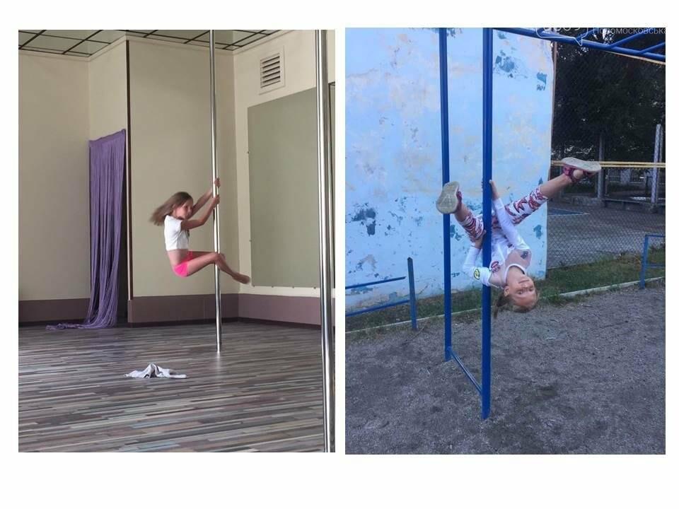 В Новомосковске открылась Pole danсe студия «MonKiss», фото-5