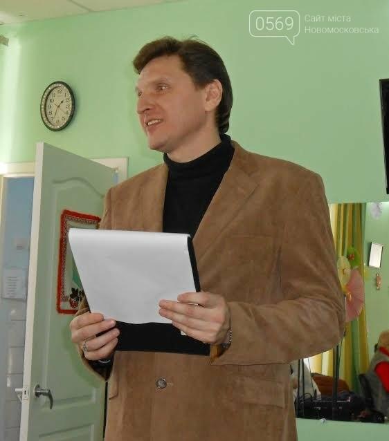 Стихи новомосковских поэтов вошли в международный сборник, фото-3