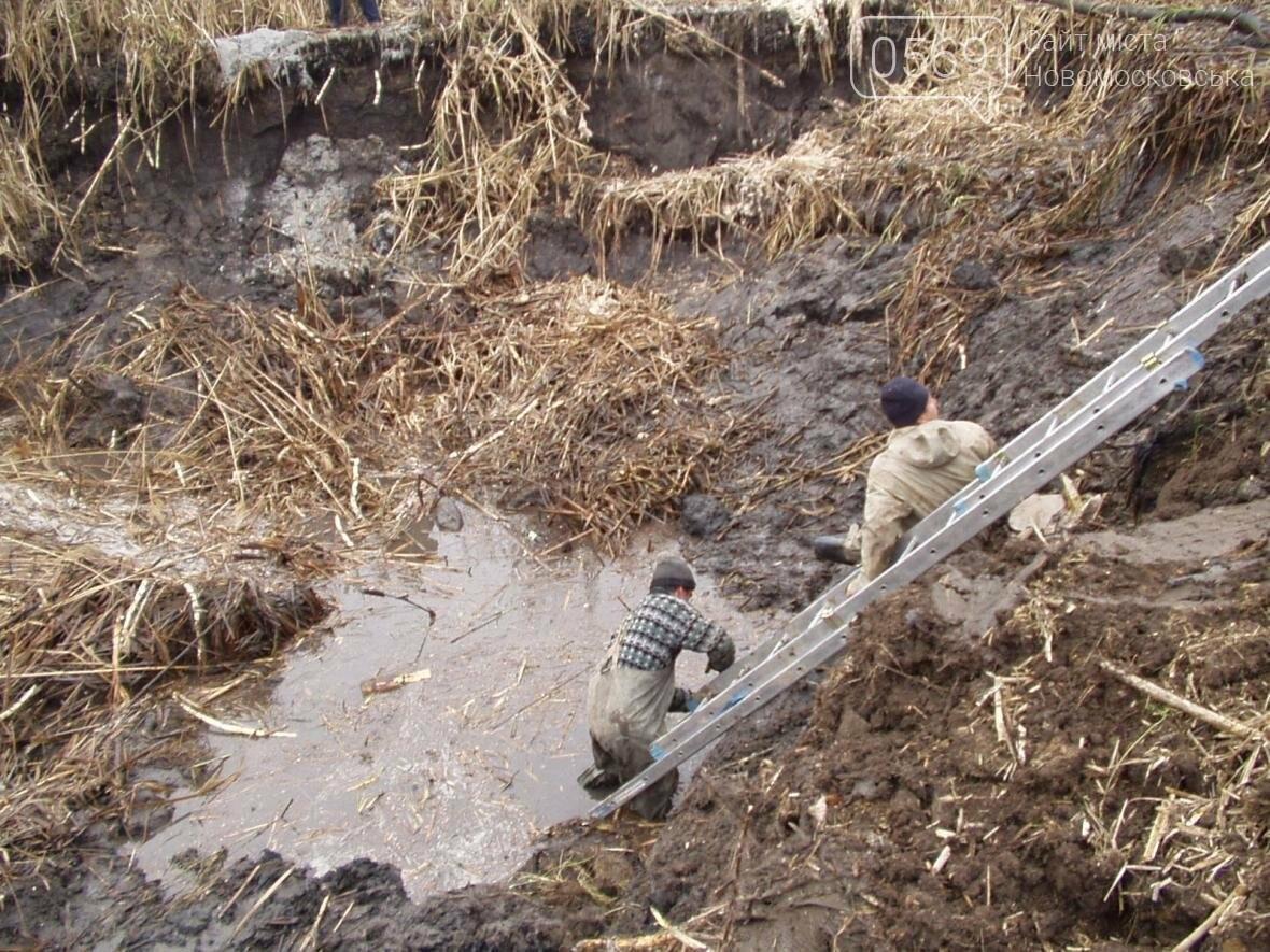 Днепр и Новомосковск могут остаться без воды, фото-2