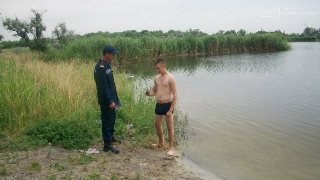 Новомосковские спасатели провели рейд по местам отдыха на воде, фото-1