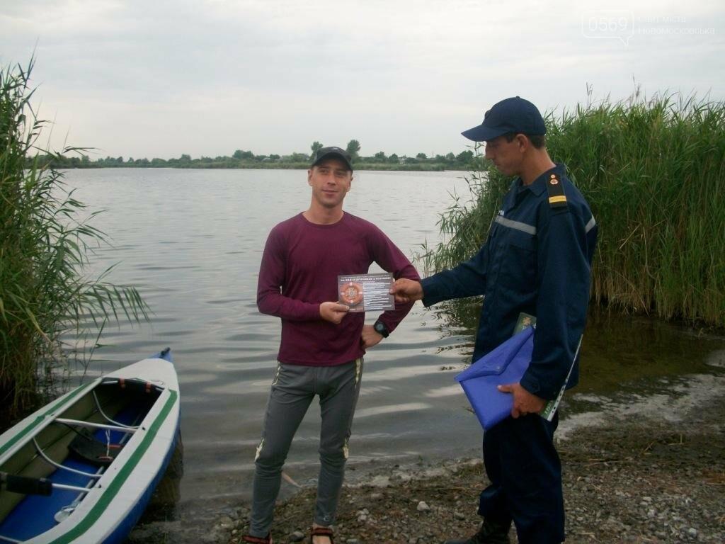 Новомосковские спасатели провели рейд по местам отдыха на воде, фото-6