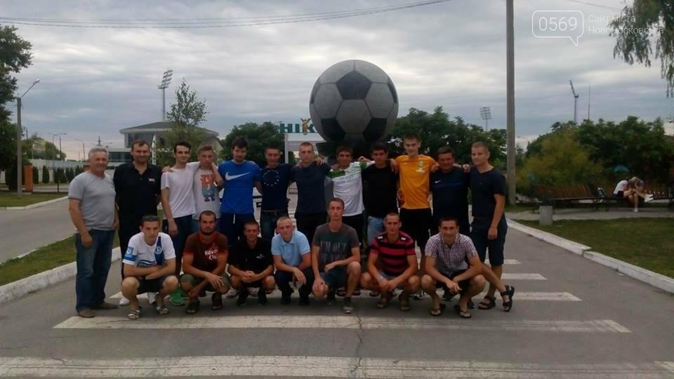 ФК «Новомосковск»: крупное поражение на фоне усталости, фото-3