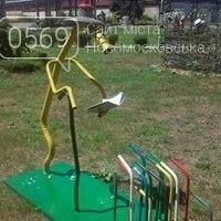 На Новомосковском трубном заводе  появились новые скульптуры из металлолома, фото-3