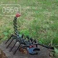 На Новомосковском трубном заводе  появились новые скульптуры из металлолома, фото-4