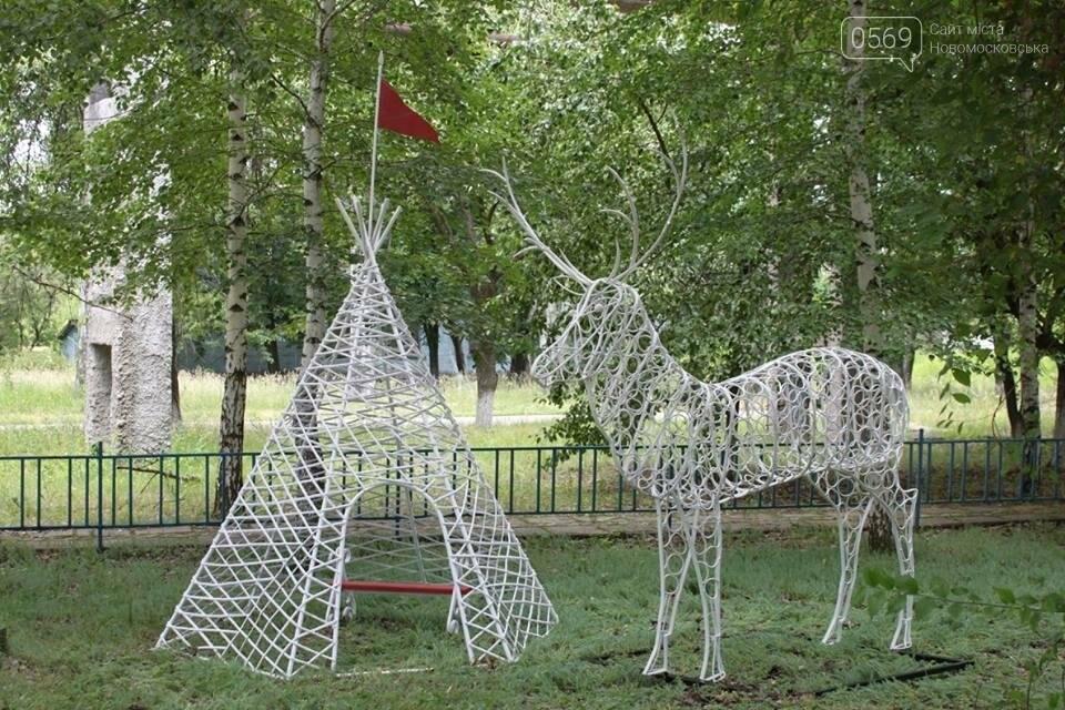 На Новомосковском трубном заводе  появились новые скульптуры из металлолома, фото-1