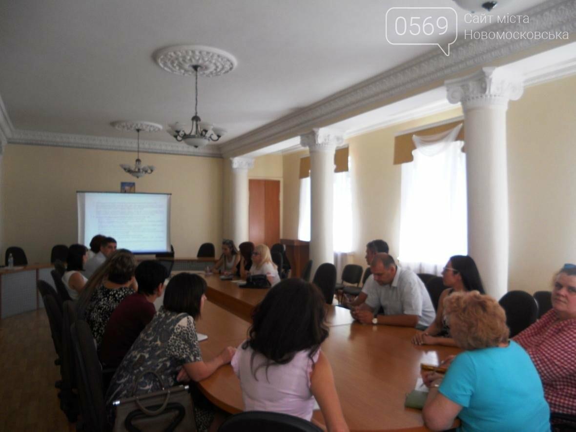 В Новомосковском горсовете ждут претендентов на грант    , фото-2