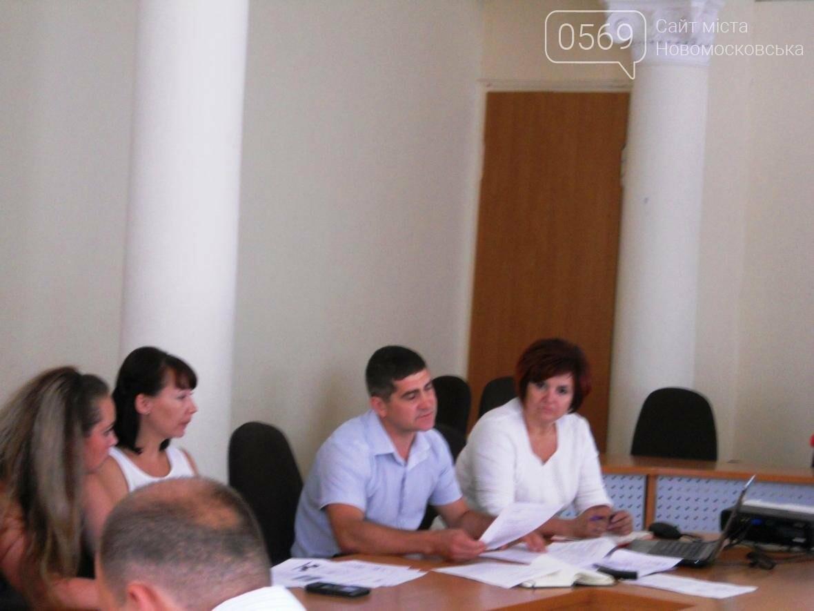 В Новомосковском горсовете ждут претендентов на грант    , фото-5