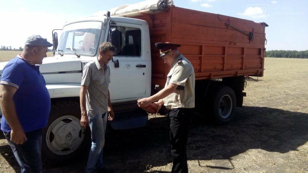 Спасатели проводят профилактическую работу на сельхозпредприятиях Новомосковского района, фото-1