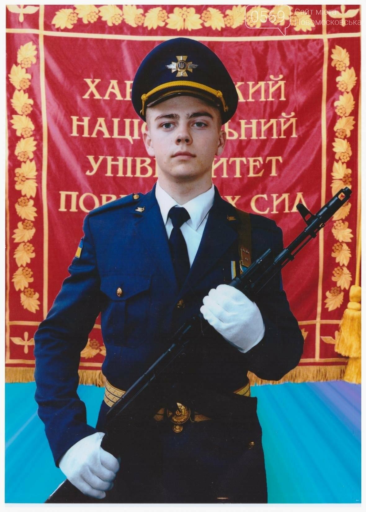 Илья Панченко: история первого успеха, фото-1