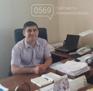 Валерий Ляшок о сотрудничестве Новомосковска с международными организациями, фото-1