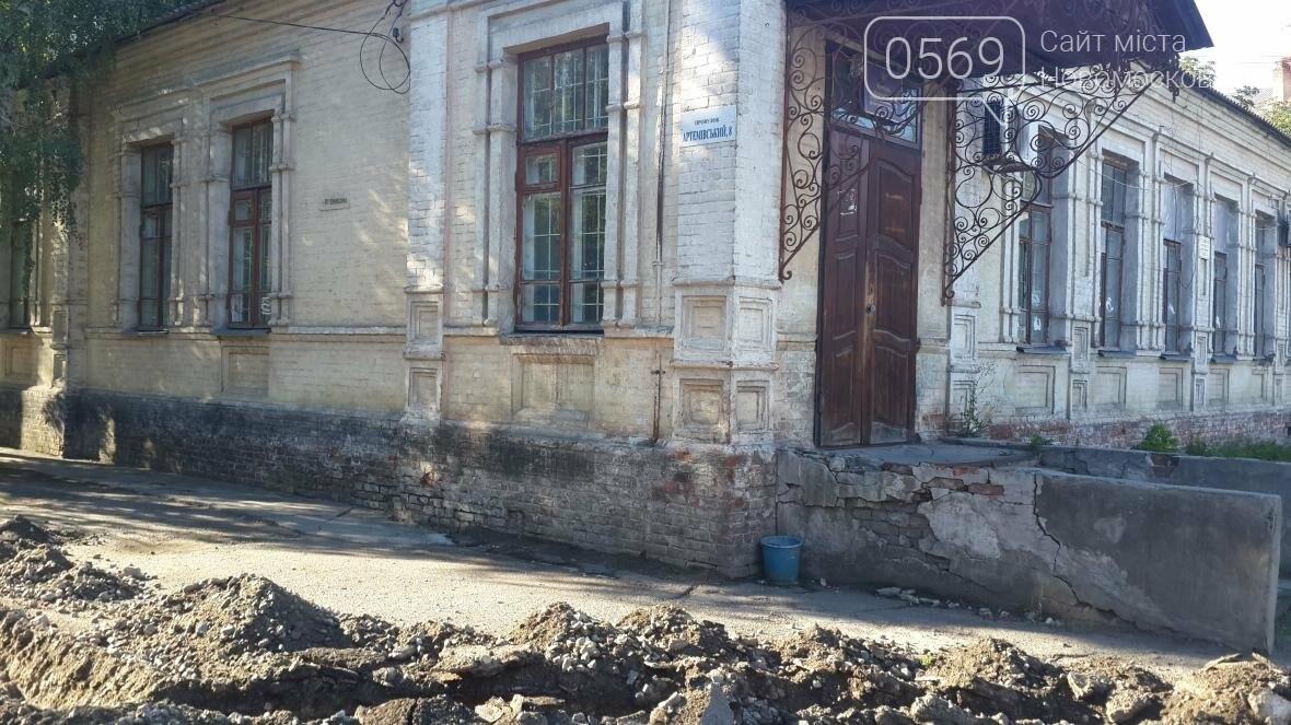 В Новомосковске продолжается ремонт дорог, фото-5