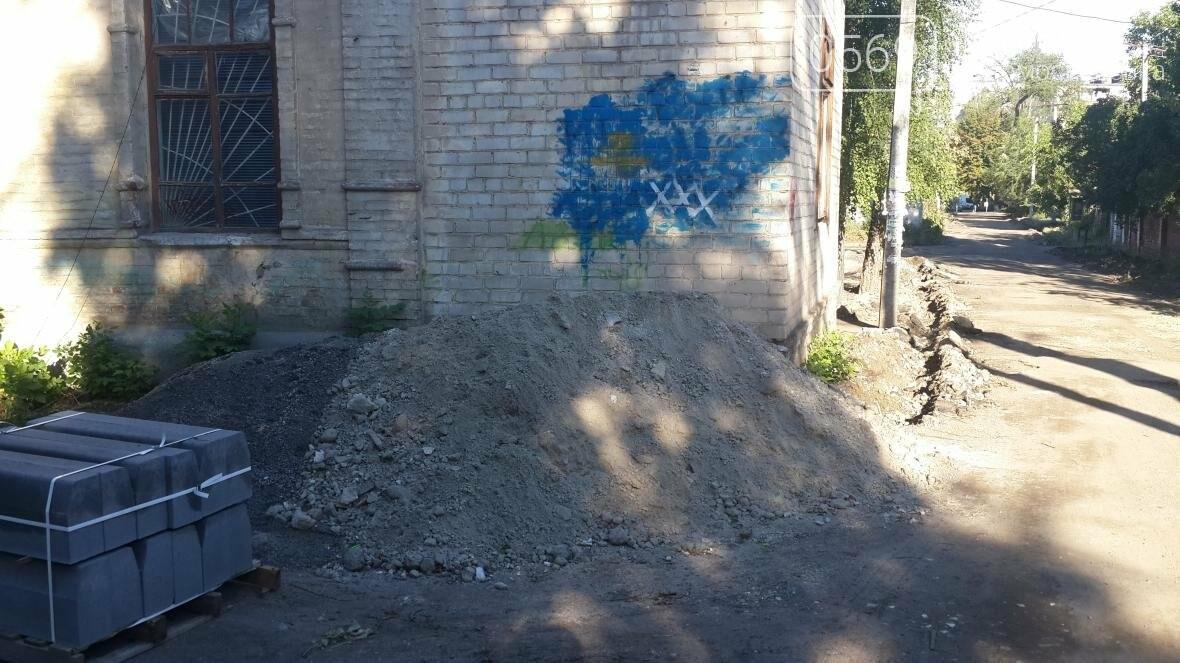 В Новомосковске продолжается ремонт дорог, фото-4